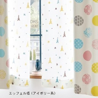 【オーダー】刺繍風汚れ防止加工付きUVカットミラーレースオーダーカーテン