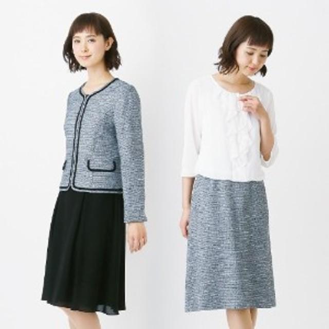 4点セットフォーマルスーツ【ジャケット+スカート+ブラウス+ワンピース】