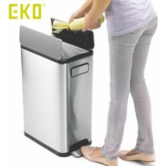 キャスター付きペダル式ゴミ箱エコフライステップビン