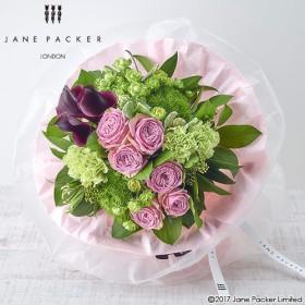 【日比谷花壇】JANE PACKER 花束「グリーントレジャー(ピンク)」