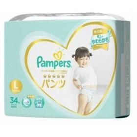 P&Gジャパン パンパース はじめての肌へのいちばんパンツ/スーパージャンボL(代引不可)