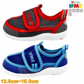 IFME イフミー 22-9005 Water Shoes(ウォーターシューズ) キッズ サンダル カジュアル プール 海水浴 キャンプ バッ