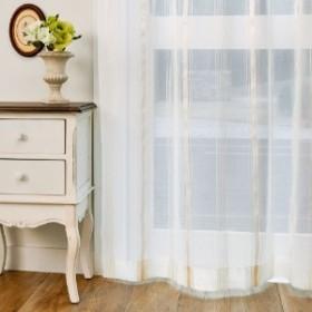 【オーダー】透け感のあるストライプのトルコ刺繍レースオーダーカーテン