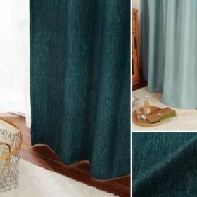 【99サイズ】本格デニム風素材の遮光カーテン