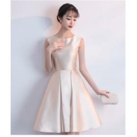 ドレス パーティードレス ワンピース 袖なし 膝丈 お呼ばれドレス 結婚式 二次会 お呼ばれ 20代 30代 フォーマル 1477