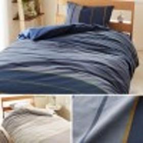 綿100%シンプルボーダーの掛け布団カバー(R'ct)