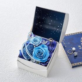 【日比谷花壇】プリザーブド&アーティフィシャルアレンジメント「オルゴールフラワー(星に願いを)ブルー」