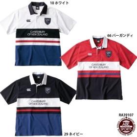 【カンタベリー】S/S RUGGER SHIRT ラガーシャツ/ポロシャツ/半袖/スポーツウェア/canterbury(RA39107)