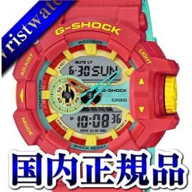 GA-400CM-4AJF G-SHOCK Gショック ジーショック カシオ CASIO ブリージー ラスタカラー レッド イエロー メンズ 腕時計 国内正規品 送料無料