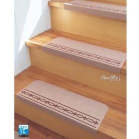 消臭機能付き階段マット同色15枚セット