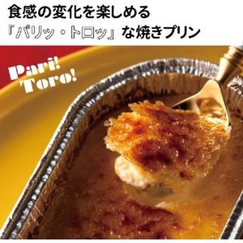【おとりよせ】 新感覚のフローズンデザート アイスプリンカタラーナ6個セット