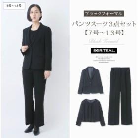 【喪服・礼服】ブラックフォーマルパンツスーツ3点セット【7号~13号】