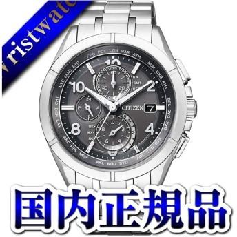 CITIZEN シチズン ATTESA アテッサ AT8160-55H メンズ 腕時計 国内正規品 送料無料
