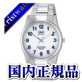 チープシチズン チプシチ H970-204 CITIZEN シチズン Q&Q キューアンドキュー SOLARMATE スタンダード  メンズ 腕時計