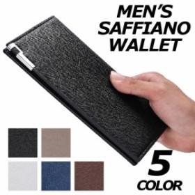 831f0f673a89 長財布 メンズ カードケース 札入れ 名刺入れ パスケース 定期入れ レディース 小銭入れなし
