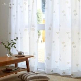 【オーダー】小花柄のオーダーボイルカーテン