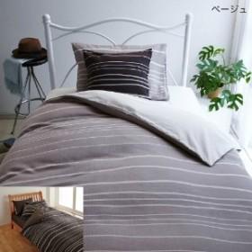 日本製ボーダー柄の綿100%の掛け布団カバー・枕カバー(単品)mee