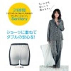防水布付きサニタリーオーバーパンツ【重ねばきで安心・就寝時にも】