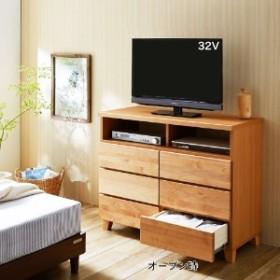 アルダー材のハイタイプテレビ台