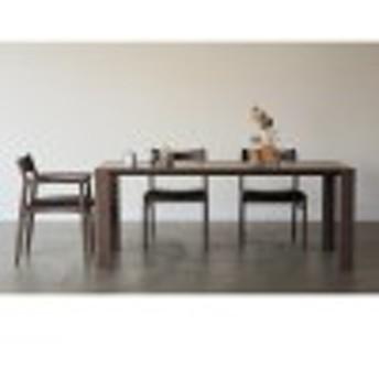 ウォルナット材のダイニングテーブル(OWEN)