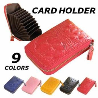 カードケース レディース 大容量 薄型 黒 名刺 ビジネス ジャバラ ケース ポイントカード おしゃれ シンプル スリム 18sla114