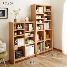 頑丈棚板のシンプル本棚