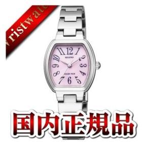 KP1-110-93 CITIZEN/REGUNO/ソーラーテック/レディス レディース腕時計 ポイント消化