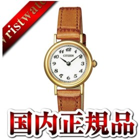 EX1403-08A CITIZEN kii シチズン キー エコドライブ アンティーク調 アナログ かわいい おしゃれ レディース 腕時計 送料無料 国内正規品