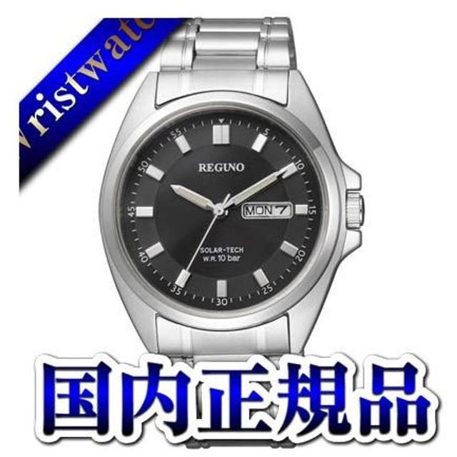 on sale bb98c 589c9 KH5-714-51 CITIZEN/REGUNO/ソーラーテック/スタンダード メンズ ...