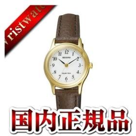 チープシチズン チプシチ RS26-0031C CITIZEN/REGUNO/ソーラーテック/ペア レディース腕時計