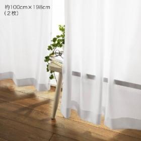 【99サイズ】UVカット・遮熱・遮像レースカーテン