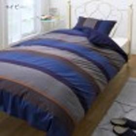 日本製綿100%の先染め掛け布団カバー・2点セット(枕カバー&掛け布団カバー)