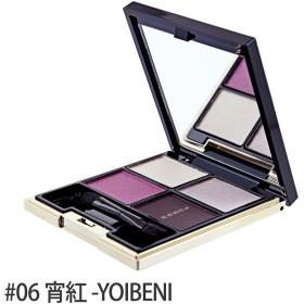 デザイニング カラー アイズ#06(宵紅 -YOIBENI)5.6g