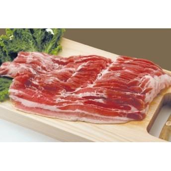 豚バラスライス1kg 【同梱・北海道・沖縄不可】【送料無料】