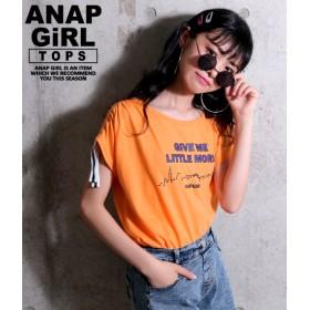 【セール開催中】ANAP GiRL(ティーンズ)袖ラインテープ付トップス