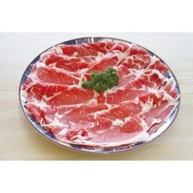 タヒコ)牛肩ローススライス500g 【同梱・北海道・沖縄不可】【送料無料】