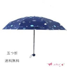 軽量 遮光 折りたたみ傘 男女兼用 レディー 100% メンズ 八本骨 紫外線 晴雨兼用 日傘 撥水 遮熱 雨傘 対策 折り畳み 完全遮光 UVカット
