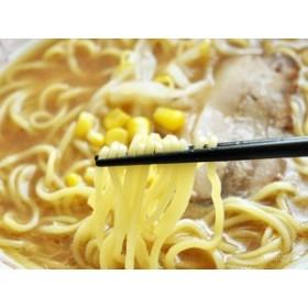 キンレイ)具付麺味噌ラーメンセット256g 【同梱・北海道・沖縄不可】【送料無料】