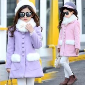 ファーファーコート子供服子どもコートキッズ女の子上着防風防寒暖かいアウター冬物秋冬