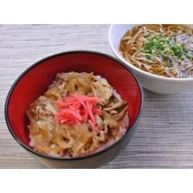 日東ベスト)JGミニ牛丼の素90g×5P 【同梱・北海道・沖縄不可】【送料無料】