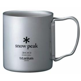 スノーピーク(snow peak)チタンダブルマグ 300 フォールディングハンドル MG-052FHR キャンプ バーベキュー マグカップ (Men's、La…