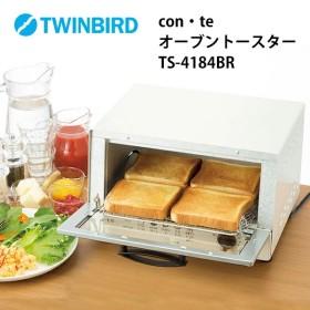 TWINBIRD (ツインバード) con・te オーブントースター TS-4184BR