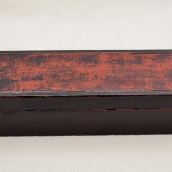 筆道具箱 麻布張黒漆朱塗り研出し