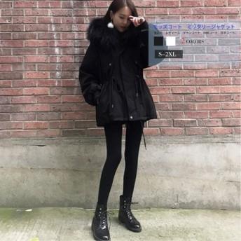 ミリタリージャケット レディース ダウン風コート モッズコート 中綿コート 裏起毛 フェイクファー 厚手 フード付き ファーコート 韓国ファッション