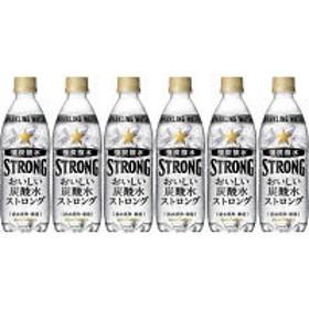 ポッカサッポロ おいしい炭酸水 ストロング 500ml 1セット(6本)