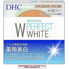 DHC DHC 薬用パーフェクトホワイト パウダリーファンデーション ナチュラルオークル02 DHCヤクヨウPWパウダリーファンテ
