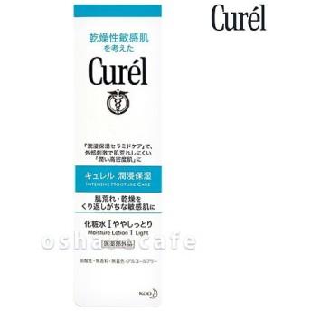 花王 キュレル 化粧水 I(ややしっとり)150ml[医薬部外品](TN073-3)