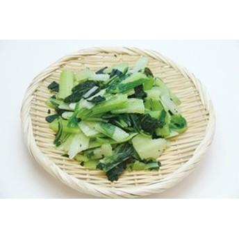 輸入)チンゲン菜カットIQF500g 【同梱・北海道・沖縄不可】【送料無料】