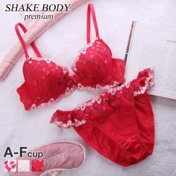 ブラジャー シェイクボディー Shake Body Pop Heart シリーズ 3/4カップ ショーツ セット 谷間ブラ