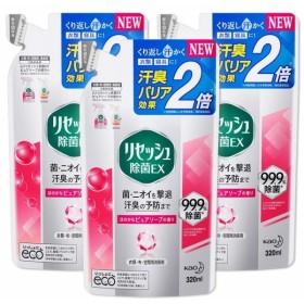リセッシュ除菌EX ピュアソープの香り 詰替用320ml×3個